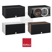 丹麥 DALI OPTICON VOKAL 中置喇叭/揚聲器 (單支)
