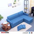 【RICHOME】♥ 日系收納 CH1097♥《日式L型收納沙發-2色》L型沙發 折疊床 床墊 布沙發 看護床 收納