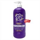 仙蒂綿羊油香水潤髮乳-1000mL [52584]