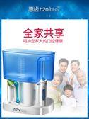 惠齒洗牙器 家用沖牙器水牙線潔牙器洗牙機牙結石潔齒牙齒沖洗器 MKS免運