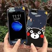 iPhone 8 Plus 全螢幕保護貼 彩繪軟殼 手機殼 手機套 保護殼送同款鋼化膜 防爆螢幕玻璃貼 iPhone8