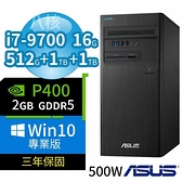 【南紡購物中心】ASUS B360 商用電腦 i7-9700/16G/512G+1TB+1TB/P400/Win10專業版/3Y