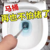 馬桶疏通器神器通廁所管工具衛生間家用通便器堵塞【步行者戶外生活館】