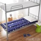 加厚磨毛榻榻米床墊子學生宿舍床褥子墊被 單人床0.9m床1.2m床 簡而美