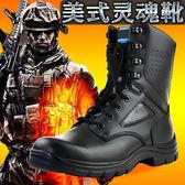 軍靴羊毛雪地棉鞋真皮靴男士馬丁靴英倫短靴
