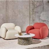 懶人沙發 北歐現代客廳休閑沙發設計師樣板房懶人創意【免運快出】