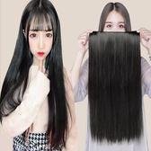 假髮片 假髮女長直髮一片式接髮片無痕隱形接長髮仿真髮直髮片網紅假髮片