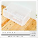 收納箱/置物箱/衣物箱 大口式大型透白收納箱  dayneeds