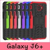 【萌萌噠】三星 Galaxy J6+ (2018) 6吋 輪胎紋矽膠套 軟殼 全包帶支架 二合一組合款 手機套 手機殼
