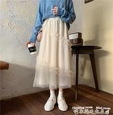 網紗半身裙仙女網紗蛋糕裙a字半身裙春季女裙子2021新款高腰顯瘦百搭中長裙 迷你屋 新品