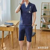 大尺碼短袖棉麻套裝夏季中國風t恤上衣寬鬆休閒兩件式套男裝 CJ4109『寶貝兒童裝』
