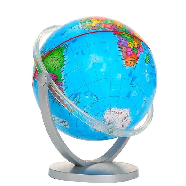 新版15cm萬向高清國標教學生地球儀