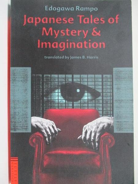 【書寶二手書T1/原文小說_BPA】Japanese Tales of Mystery & Imagination