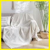 沙發布全蓋ins沙發罩巾棉麻蓋毯靠背巾宜家沙發套毯子全蓋巾蓋毯