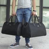 短途大容量旅行包手提男士運動健身包女旅遊包簡折疊行李包牛津布
