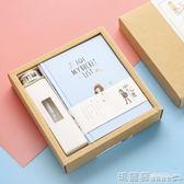 記事本 手賬本套裝101個心愿本禮盒裝手帳本創意設計大學生小清新日記本  瑪麗蘇