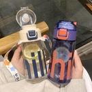 水杯 水杯簡約水杯便攜女學生隨手杯創意個性潮流運動杯子ins風可愛高顏值