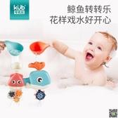 兒童洗澡玩具寶寶戲水花灑水槍漂浮豬年吉祥物髮條潛水艇 小天使