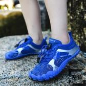 兒童溯溪鞋涉水沙灘鞋男女童防滑游泳鞋漂流沙灘軟鞋【左岸男裝】