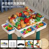兼容樂高兒童大顆粒積木桌游戲桌拼裝玩具男女孩開發智力【白嶼家居】