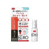 JUSO KURO PACK 2分鐘去黑頭粉刺泡泡奇蹟鼻膜(50g)【小三美日】