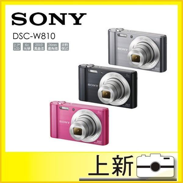 免運+搭32G記憶卡+桌上腳架+清潔組+原廠相機包《台南-上新》 SONY DSC-W810 數位相機