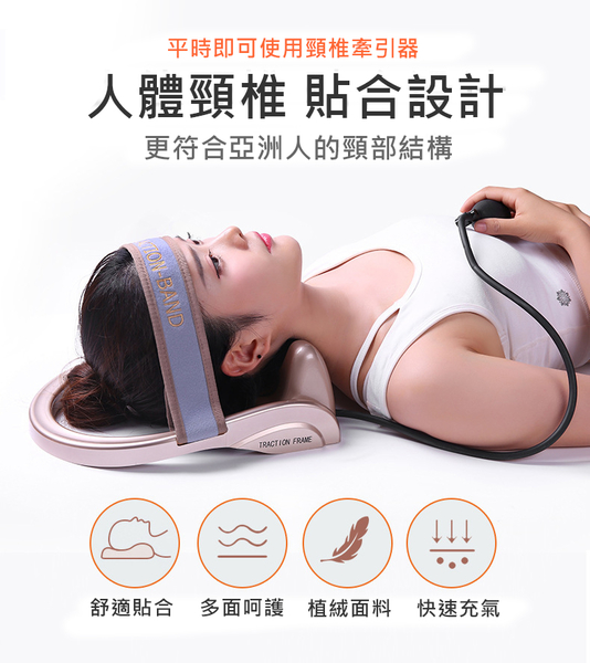 手動充氣頸椎牽引器頸架鬆按摩器