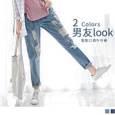 《BA2465》高含棉鬆緊腰頭刷破點點口袋男友牛仔褲 OrangeBear