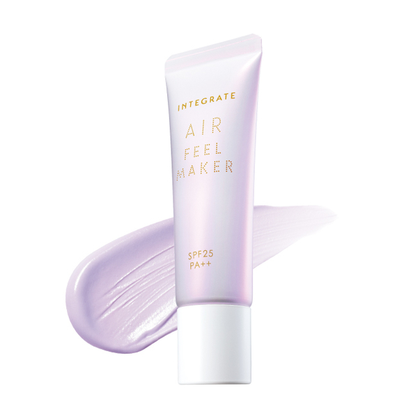 INTEGRATE星綻光空氣飾底乳亮顏薰衣草紫