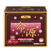 AFC宇勝淺山 究極系列 命源顆粒食品-乳清蛋白(30包/盒)x1