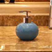家居酒店浴室分裝皂液器時尚按壓陶瓷洗手液瓶沐浴露洗發水盒