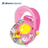 韓國【Winnie Connie】Amber安寶 汽車造型遮陽游泳圈