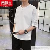 短袖t恤男士夏季純棉寬鬆V領打底衫半袖上衣服男裝潮流體恤  韓慕精品