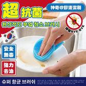 神奇萬用矽膠清潔刷(1入)【小三美日】顏色隨機