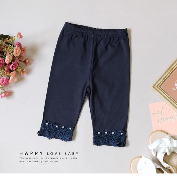 日系珍珠花朵蕾絲深藍內搭褲 彈性腰圍 女童 春夏 顯瘦 長褲 七分褲 貼腿褲