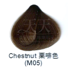 【特殊色專家】果酸彩色染髮霜 85ml (M05_栗啡色) [40800]