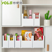 【YOLE悠樂居】日式廚房開口調味瓶罐櫥櫃整理收納盒(6入)