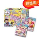 超值組【日本Pinoccio】趣味編織工具組 + 配飾補充包