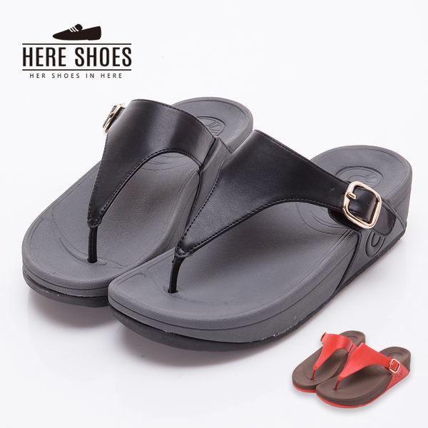 [Here Shoes] 美式休閒 皮革厚底 夾腳拖鞋2色─KNBCD-0125