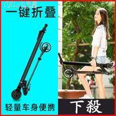 迷你電動滑板車折疊成人小型代步便攜代駕超輕兩輪踏板電瓶鋰電女igo「Chic七色堇」