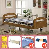 【耀宏】三馬達護理床電動床YH317,贈品:餐桌板x1,床包x2,防漏中單x2