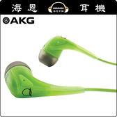 【海恩數位】AKG Q350 重低音 ipod/iphone/ipad 可用 台灣總代理公司貨保固 (黑/綠/白)