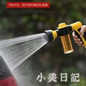 高壓洗車機水槍多功能搶水管軟管神器家用噴頭套裝泡沫噴壺 js8951『小美日記』