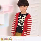 兒童針織開襟外套 專櫃品牌流行童裝 魔法Baby