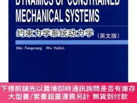 簡體書-十日到貨 R3YY【Dynamics of Constrained Mechanical Systems約束力學系統動力...
