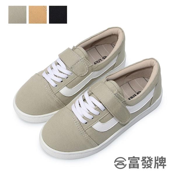【富發牌】水洗帆布兒童休閒鞋-黑/奶茶/黃 33CX18