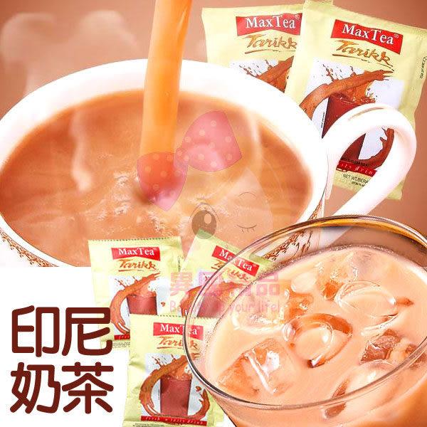 印尼 Max Tea Tarikk 奶茶 印尼拉茶 30入/包【特價】★beauty pie★
