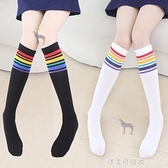 Y春夏季兒童中筒襪純棉彩虹條女童直板襪學生及膝襪寶寶半筒小腿 美眉新品