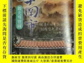 二手書博民逛書店罕見臺南市觀光地圖Y185807 臺灣觀光局 出版1949