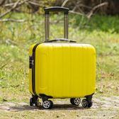 兒童拉桿箱 兒童小型拉桿箱男18寸行李箱女生16寸方形橫款學生登機箱 宜室家居